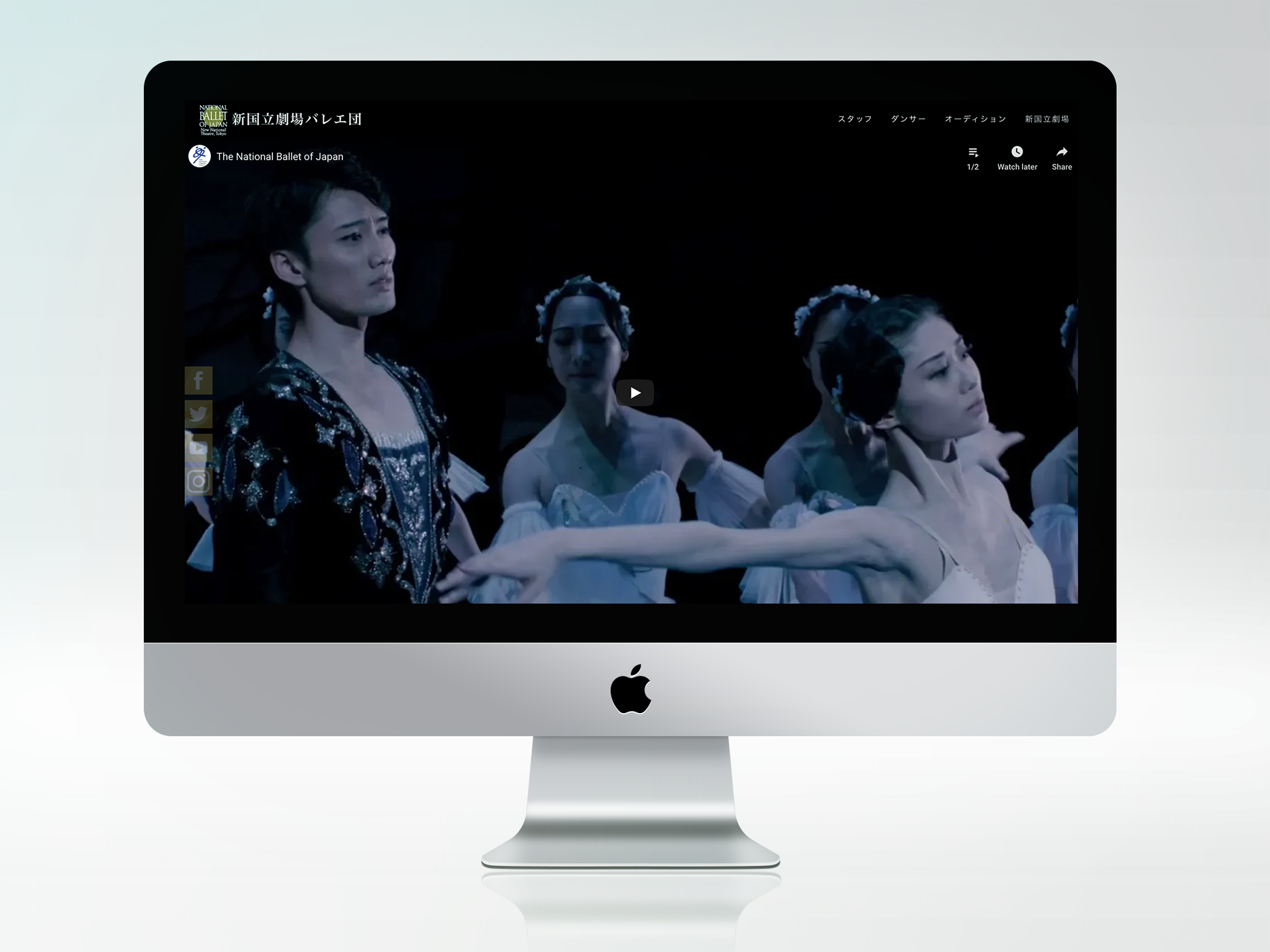 Tareboda design - The National Ballet of Japan